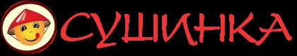 sushinka_logo